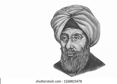 Arab scholar Alhazen (also known as Ibn al-Haytham) portrait from 10,000 Dinars Iraq bank note. Persian scientist Alhazen During the 10th century, Close Up UNC Uncirculated - Collection.