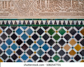 Arab tiles of the Alhambra