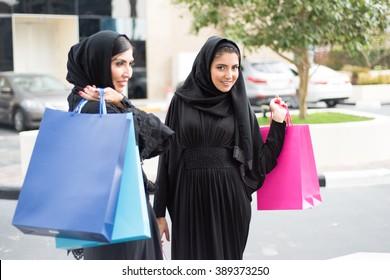 Arab Women with Shopping Bags