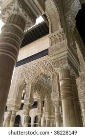 Arabesque architecture at the Alhambra in Granada Spain.