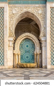 Arabesque pattern at the fountain at Mosque of Hasan II. in Casablanca - Morocco