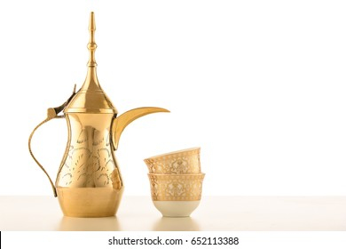 Arabian Coffee traditional set with lantern and dates