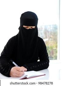 Arabian college girl