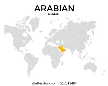 Sahara desert location modern detailed map stock illustration arabian desert location modern detailed map all world countries without names template of beautiful gumiabroncs Image collections