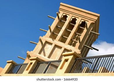 Arabian Windtower