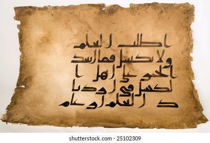 Arabic calligraphy characters on antique paper