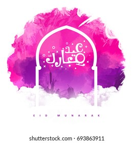 Arabic calligraphy of an eid greeting, happy Eid al adha, EID Al fitr, Eid Mubarak beautiful greeting card digital art background