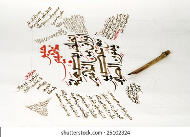 Arabic calligraphy text and characters on anitque paper
