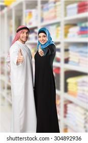 Arabic Couple.