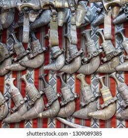 Arabic curve daggers (khanjar) in Oman, Muscat