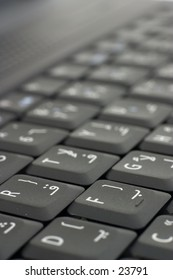 Arabic Keyboard Images, Stock Photos & Vectors | Shutterstock