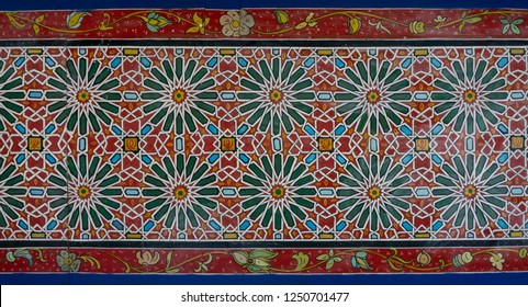 Arabic floral seamless pattern - traditional Islamic background. Decorative element - Traditional Moroccan pattern, wooden mosaic tiles for background.