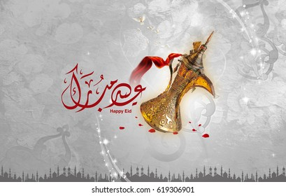 Arabic Islamic calligraphy of text Eid Mubarak for Muslim Community festival Eid. with arabic traditional tea pot which is symbol of courtesy