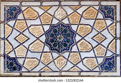 Arabic Islamic mosaic patterns