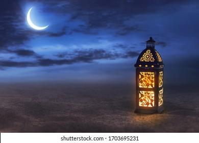 Arabic lantern, Ramadan kareem background - Shutterstock ID 1703695231
