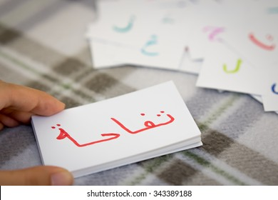 Arabic; Learning the New Word with the Alphabet Cards (Translation; Apple)