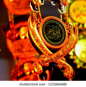 Arabic letters printed on a showpiece object isolated unique photo