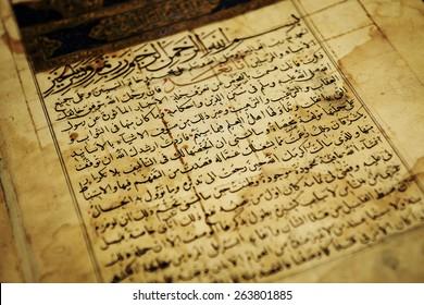 Arabic manuscript of 15th century. fragment