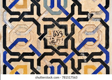 Arabic mosaic, Palace of Alhambra in Granada, Spain
