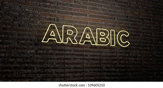 ARABIC -Realistic Neon Sign on Brick Wall background - 3D rendered royalty free stock image. Can be used for online banner ads and direct mailers.