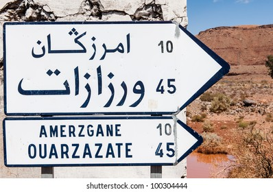 Arabic road sign