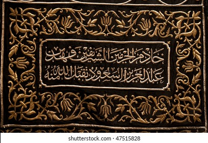 Arabic script on the black