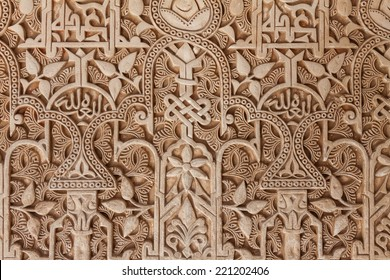 Arabic stone engravings on the Alhambra palace wall in Granada, Spain