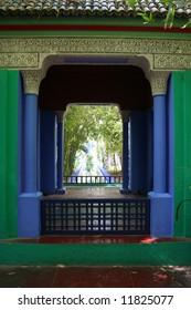 Arabic Style Door Looking on Reflecting Pool in Le Jardin de Majorelles