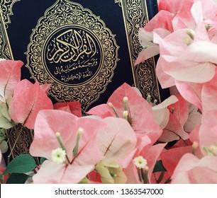 Quran Flower Images Stock Photos Vectors Shutterstock