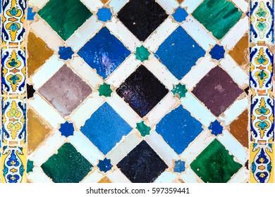 Arabic tiles background. Alhambra of Granada.