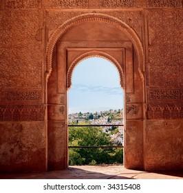 Arabic wall decoration