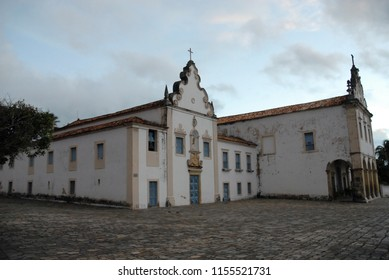 São Cristovão, Aracaju, Brazil, July 22, 2015. Churches Order Terceira do Carmo and Convento do Carmo, located in the municipality of São Cristovão, in the city of Aracaju, in the state of Sergipe.