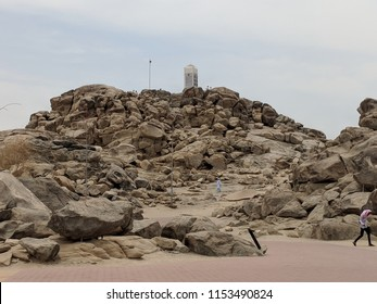 Arafat, MAKKAH/ Saudi Arabia- Aug 9 2018 Mercy Mountain in Arafat where the Prophet Mohammed stand up in Hajj