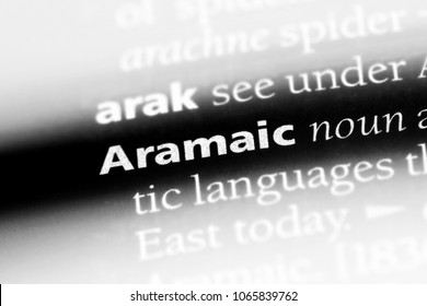 aramaic word in a dictionary. aramaic concept.