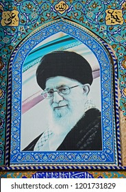 ARAN, IRAN - AUGUST 30: Ayatollah Khamenei at Helal Ali's tomb 30 August, 2018 at Aran, Iran. Khamenei is the present ayatollah of the Islamic Republic of Iran.