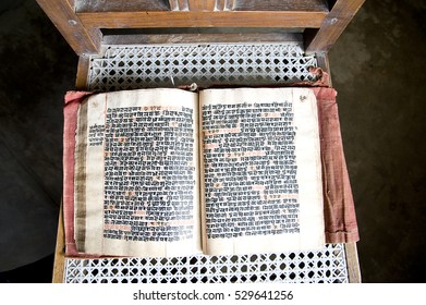aranasi / India 13 December 2015 , old script on kabir das in library of  kabir chaura math at Varanasi India