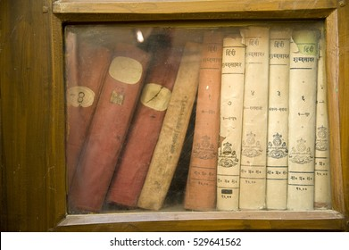aranasi / India 13 December 2015 ,  old books on kabir das in  library of  kabir chaura math at Varanasi India