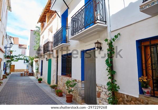 Aras de los Olmos village street  in Valencia Spain