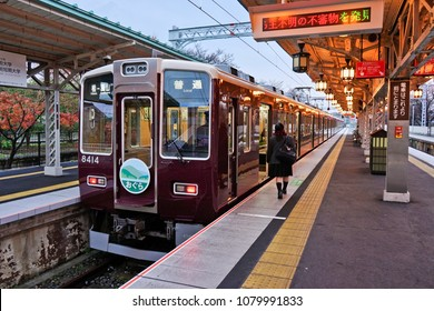 ARASHIYAMA, JAPAN - November 23, 2017: Hankyu Railway, train stop of Hankyu Arashiyama Station in Arashiyama, Kyoto, Japan.