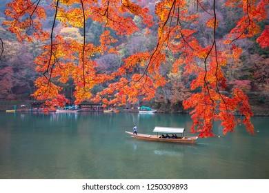 Arashiyama's autumn leaves, Kyoto, Japan