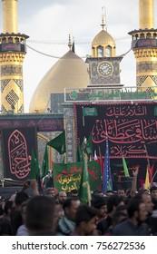 Arbaeen ceremony in front of the shrine Hazrat Abbas, Iraq, Karbala, November 17, 2017