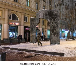 ARBAT STREET MOSCOW RUSSIA DECEMBER 30 2018 , Bulat Okudzhava's statue at Arbat Street Moscow Russia