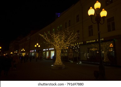 Arbat street, Moscow, Russia - January 10th 2018 - New Year in Moscow.  Christmas decorations on the Arbat. Arbat street in the evening. editorial.