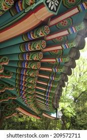 The Arbor In Garden Of The Republic Of Korea