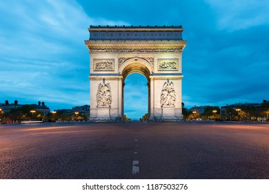 Arc de Triomphe and Champs Elysees, Landmarks in center of Paris, at night. Paris, France