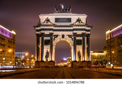Arc de Triomphe in Moscow