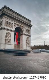 Arc de Triomphe on the Champs Elysees in Paris, France