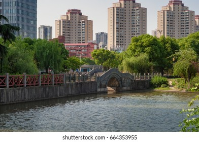 Arch bridge in public Chinese park