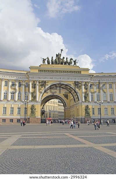 Arch Building - General Army Staff Building in Saint Petersburg, Russia. Classicism-epoch style.