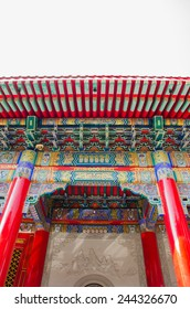 Arch  chinese  temple